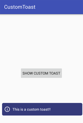 screenshot_custom_toast